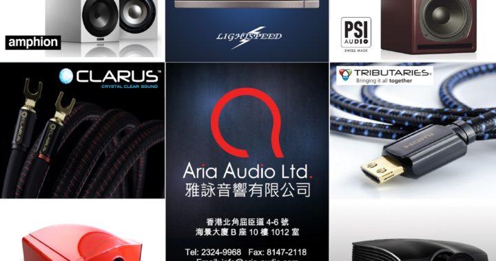 Aria Audio Limited