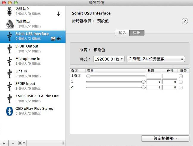 由於支援USB Audio Class 2.0,因此插Mac機或Win8一插即用。