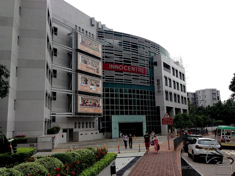 九龍塘達之路創新中心,原來好近又一城。
