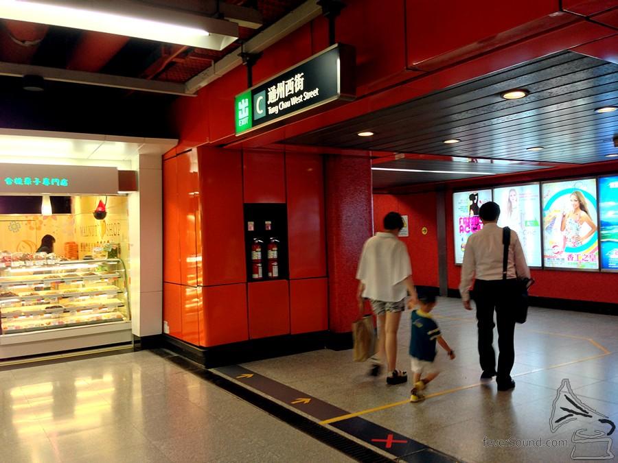 荔枝角港鐵站 C 出口