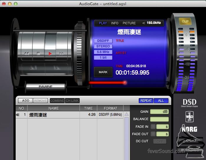 以 Audiogate 測試,成功出到 192kHz