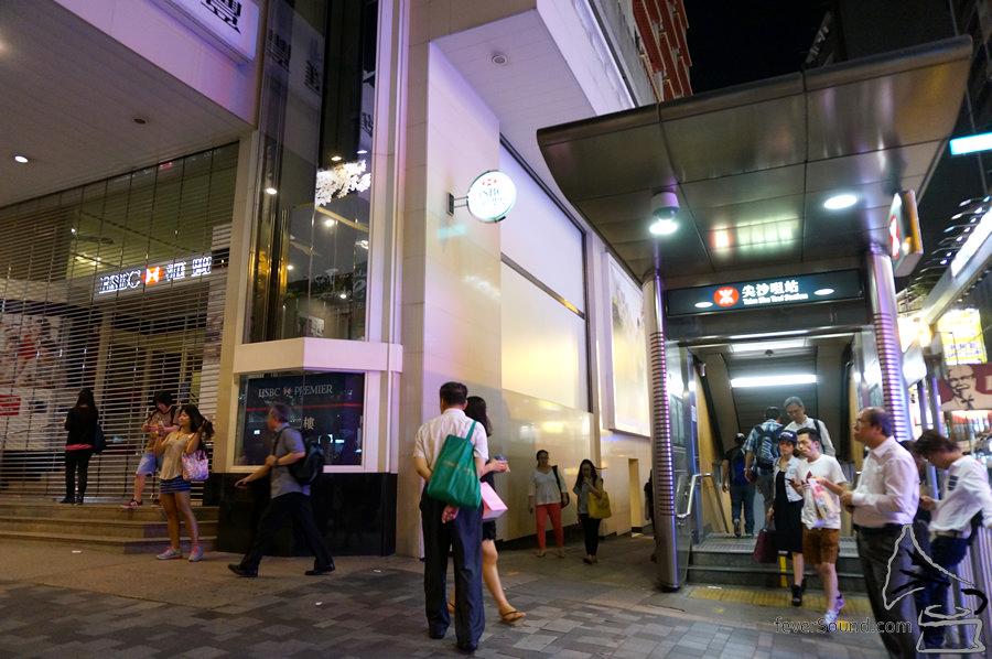 尖沙咀港鐵站 B1 出口。