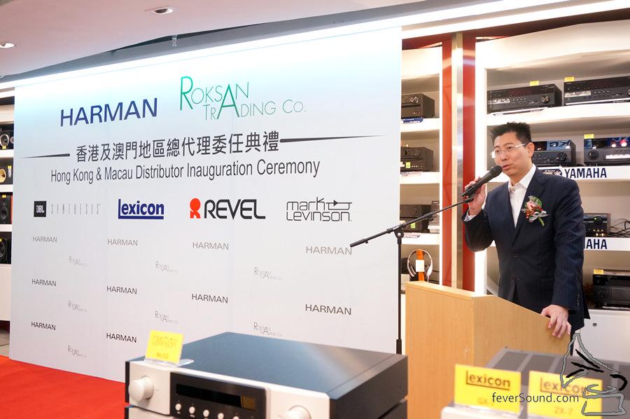 四大品牌,其中 Revel 沉靜了一些日子,看來是時候重出江湖。