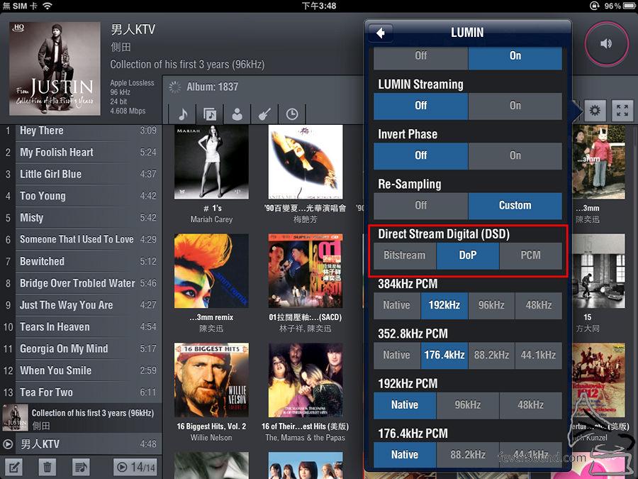 可自設 DSD 數碼輸出格式,留意 Bitstream 應該只對應 HDMI 輸出。