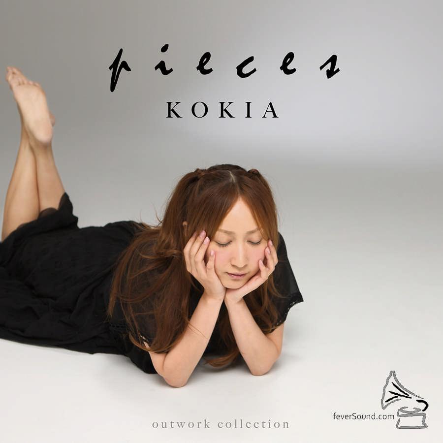 KOKIA 屬日本 Victor Entertainment 旗下,CD 錄音質素真的不錯,《pieces》是歌曲種類較豐富的一隻專輯。