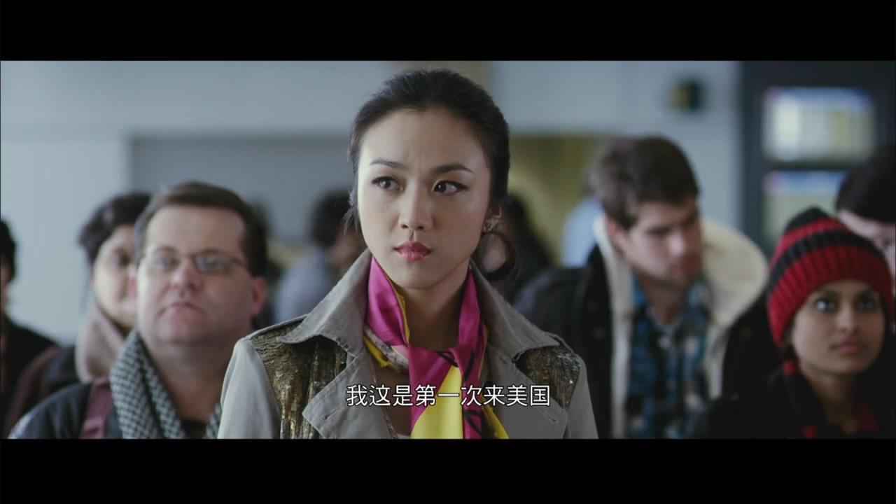 北京遇上西雅图1