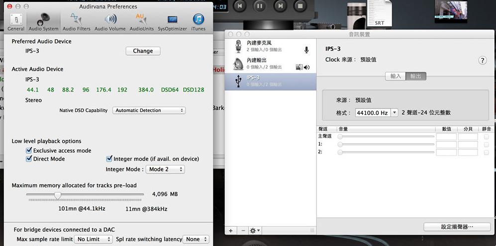 Mac及PC都要裝驅動,驅動跟自家產品的3系5系一樣,原生支援DSD128