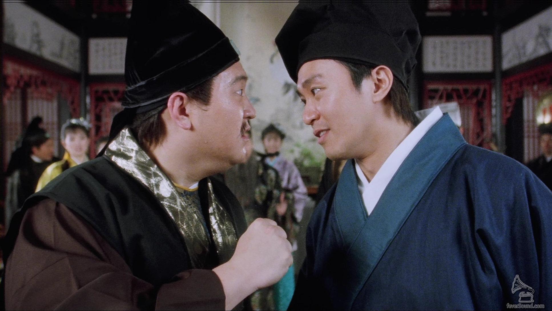 谷德昭(圖左)與周星馳的粗口對聯,也全數收錄