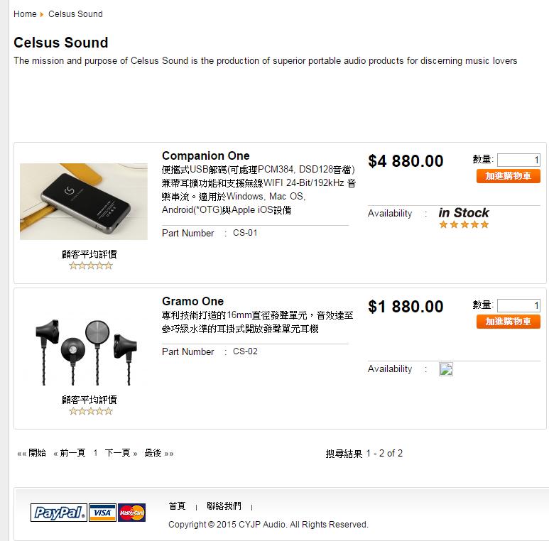 香港提供網上直銷