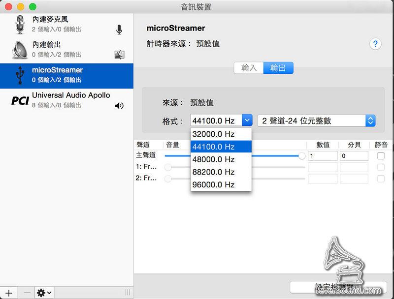 支援 USB Audio Class 1.0,最高食 PCM 24/96