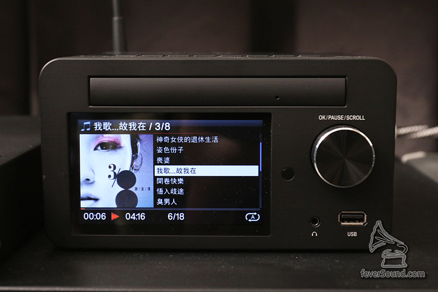 """4.3"""" (480 x 272 pixel) TFT彩色螢幕,繁中界面"""