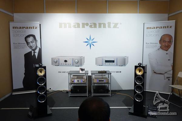 Marantz 品牌大使石渡健先生 (Ken Ishiwata) 親臨香江!D&M 發燒房正是由他調聲擺位