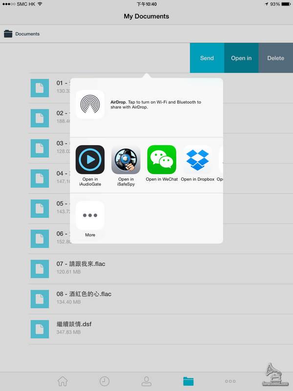有人問如何把DSD檔案交到iAudiogate播放,其實唔難,推介用「send anywhere」這個app,app內可以把檔案交給iAudiogate開啟