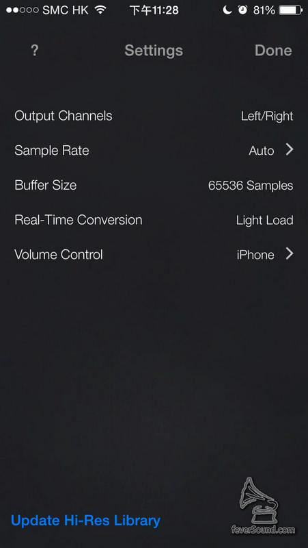 iAudiogate的設定頁面,與電腦版的Audiogate大致相似,新版手機請把「Real time conversion」設至「High Quality」,不過在 Aegis 上由於它基本上可 Native 對應大部份格式,故這一欄可以不改動也可。