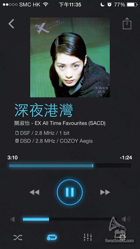iAudiogate界面相當靚,但可惜是暫只有iPhone版,沒有iPad版