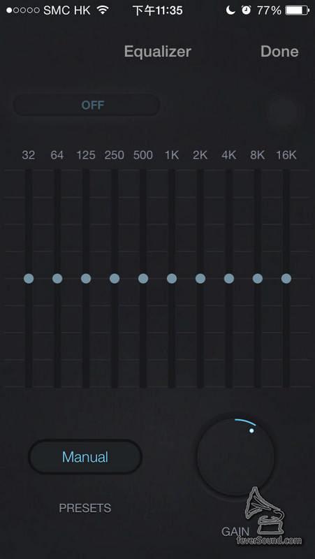 iAudiogate支援手調EQ