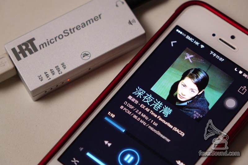 microStreamer只需很低電力就可運作,對「宿主」的電力負荷並不算太高