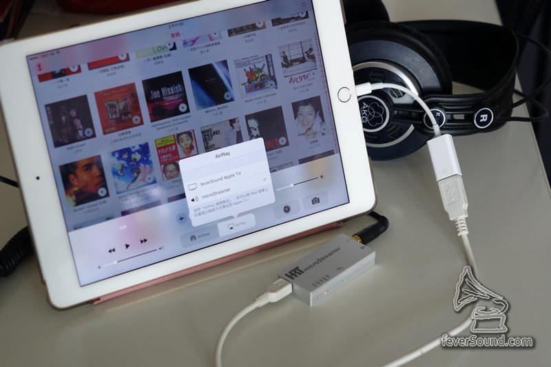 在AirPlay設定輸出為你所接駁的USB DAC