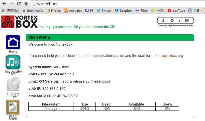 內聯網中鍵入「vortexbox」或直接打 IP 可進入 sMS-1000 的設定頁面