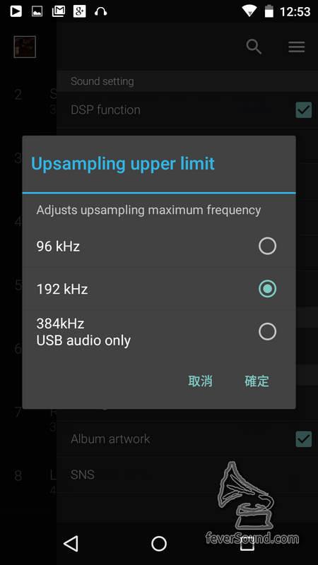 可選擇不同的升頻模式
