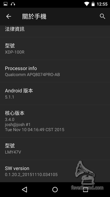 採用Android 5.1.1操作系統