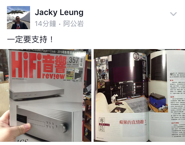 Thanks to Jacky Leung