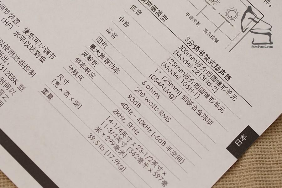 說明書有很無奈的發現…這是日文嗎?