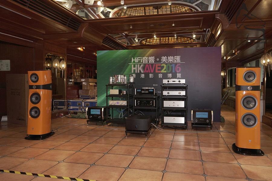 在會場三樓的Tivoli「芊妍廳」這裡是feversound舉辦「美樂會」的場地,也曾經是一間法國餐廳,歐式設計下,這裡擺放了兩套音響系統,其中一套以法國Focal揚聲器夾Hegal擴音機為主