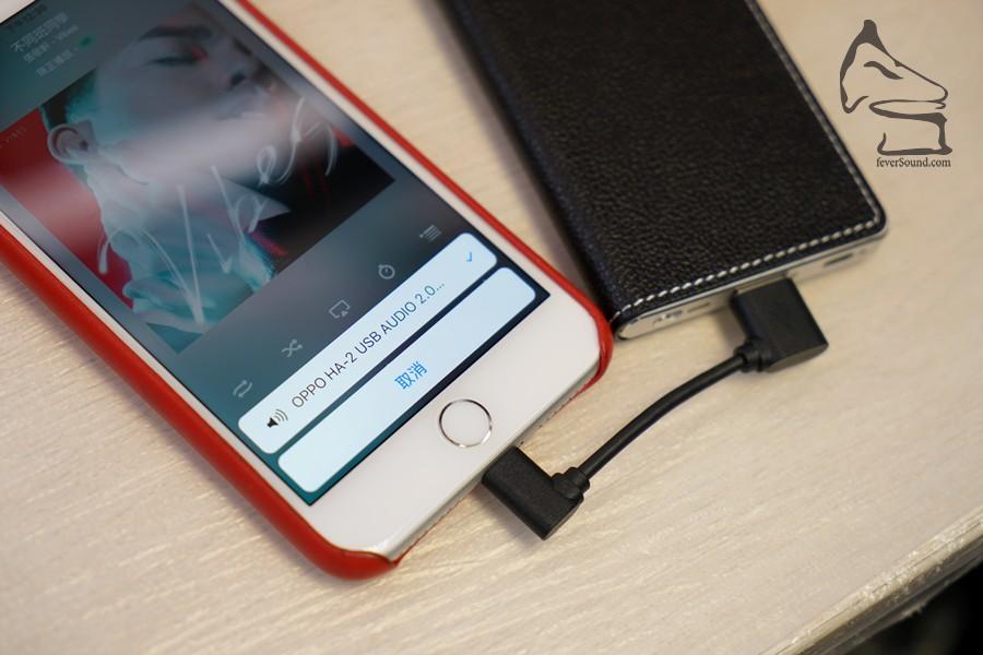 支援USB Audio Class 2.0,MacOS、iOS及Android也是隨插即用的
