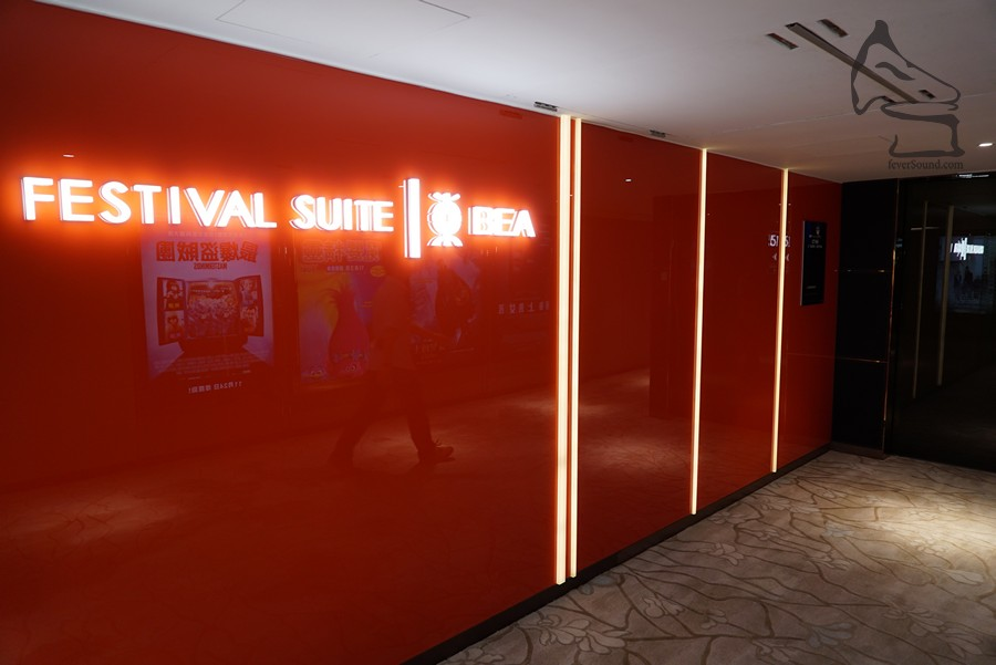 又一城Festival Grand Cinema的BEA Festival Suite,內設18張VIP位置