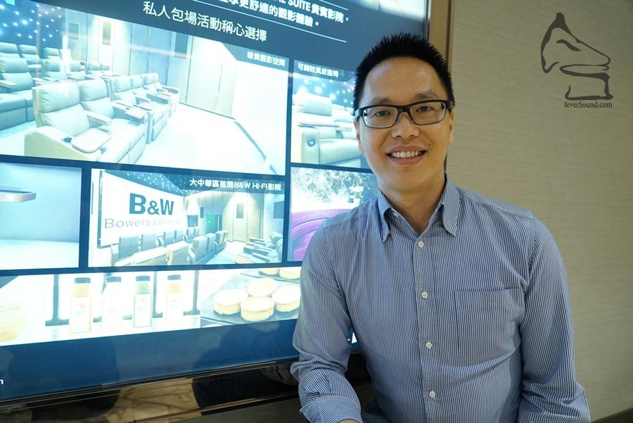 B&W企業業務拓展總監譚家俊說,這個VIP影院是B&W首次在大中華地區的試作