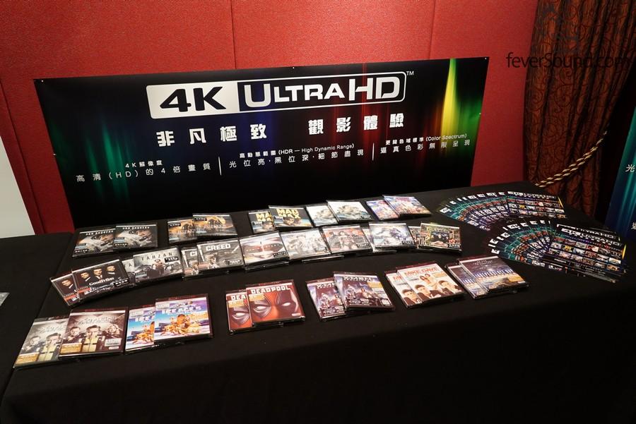 得利影視已有多款4K UHD藍光碟可供選購
