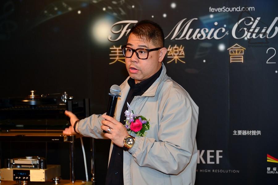 Alan Wong Guru Acoustics