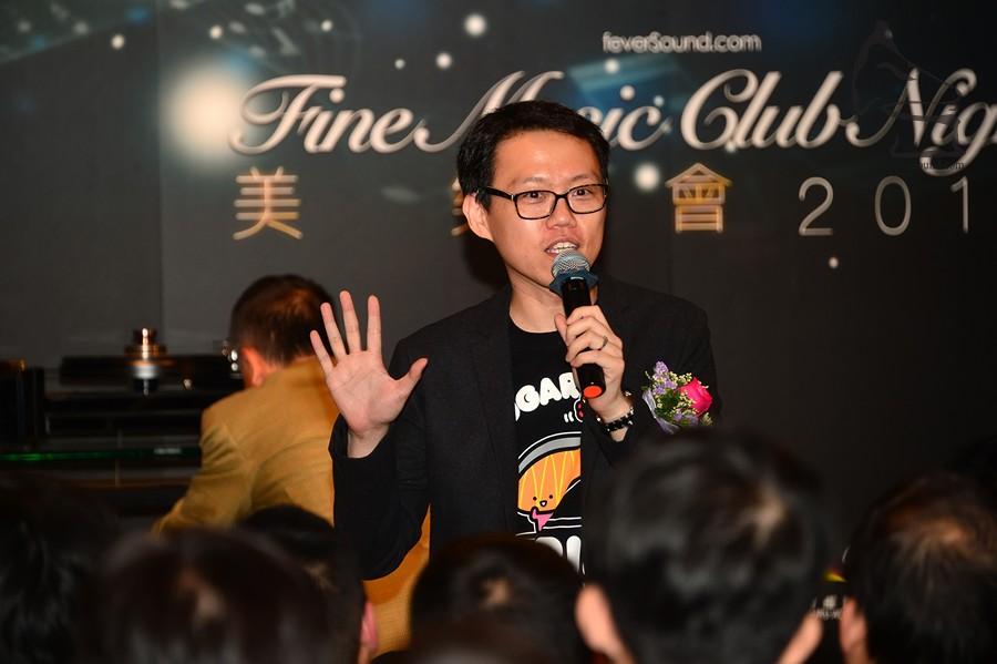 國仁 feverSound.com