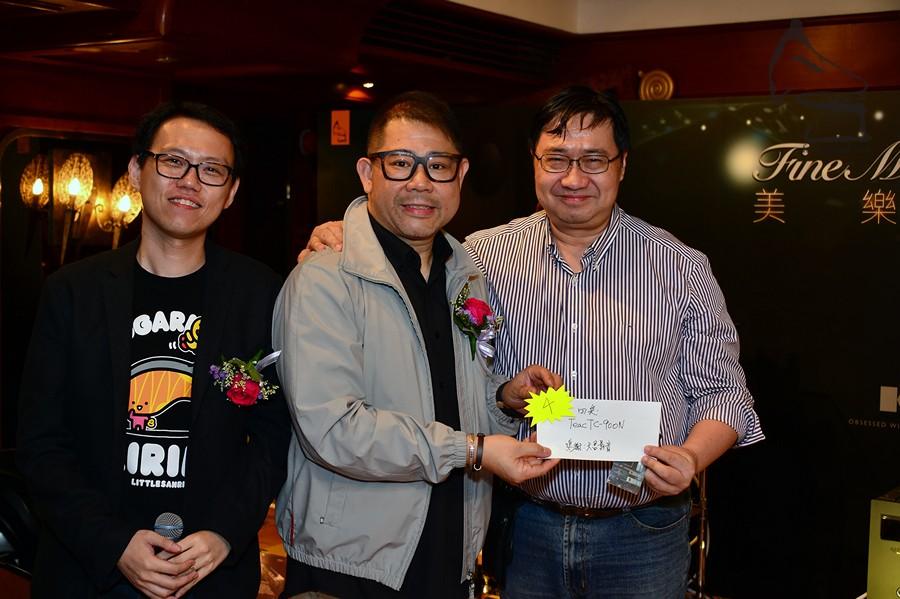 第4獎為大昌影音送出 TEAC TC-900N 微型音響組合,得獎者是資深音響人 Andy Kong (右)