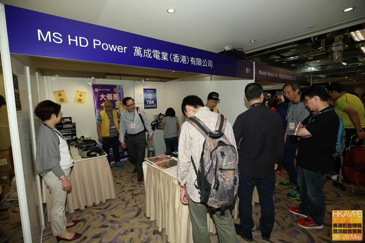 MS HD Power萬成電業今年適逢50週年,優惠特別多