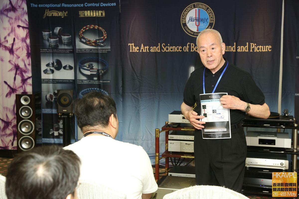 日本調音大師木內和夫來港和一眾發燒友講解其調聲之理念