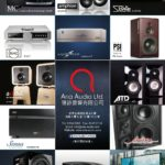 Aria Audio Limited