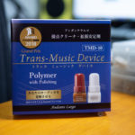 日本制TMD!Trans-Music Device接頭清潔修補液