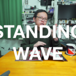 [週五5分鐘] 駐波是什麼?