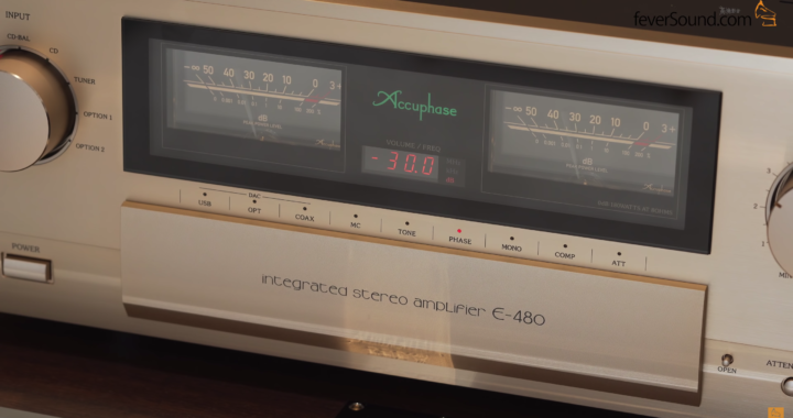 Accuphase E480新機實試
