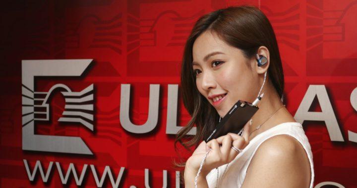 Ultrasone Saphire 香港發佈 雙靜電+4 動鐵混合單元旗艦登場