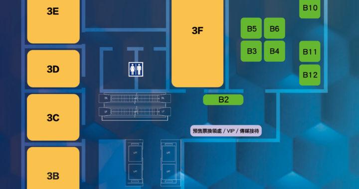 HKAVPE2019-參展商及平面圖