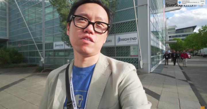 大到你驚!國仁行Munich High End 2019 Day 1 part 1