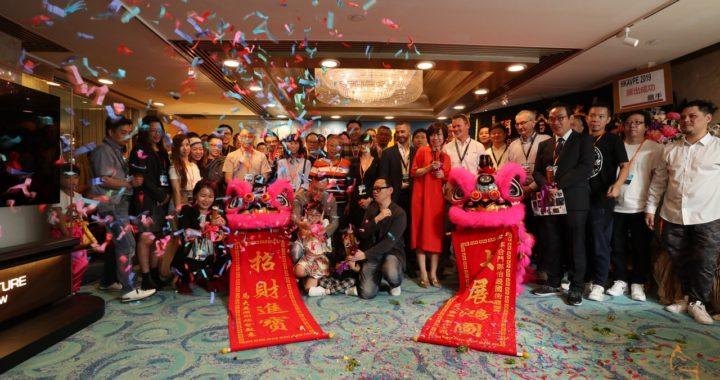 HKAVPE 2019 香港影音博覽暨流動音響展盛況回顧(尖東富豪酒店篇)