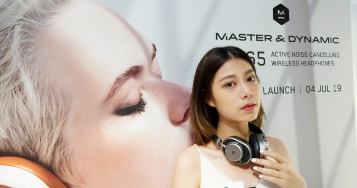 輕身+自選消噪+aptX HD  Master & Dynamic MW65 香港發佈