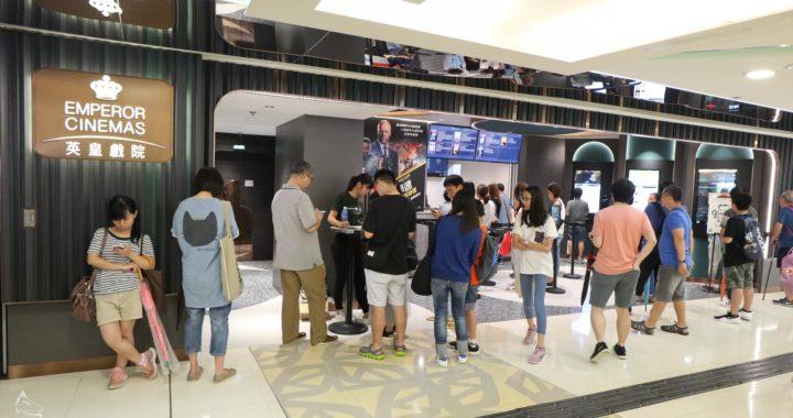 院線首見 Dolby Atmos + Dolby SLS 喇叭  英皇戲院馬鞍山新港城中心 Dolby Atmos 影院艾域聲畫體驗