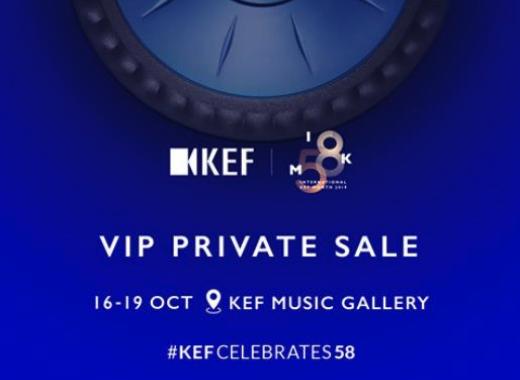 KEF VIP Private Sale 16-19/10 舉行 陳列品特賣低至 3 折