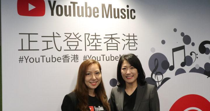 YouTube Music 正式登陸香港 Premium 訂閱 Android/iOS 價格竟有不同?