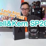 【內建字幕】實試 Astell&Kern SP2000 + JH Audio Layla Aion / Beyerdynamic AK T9iE